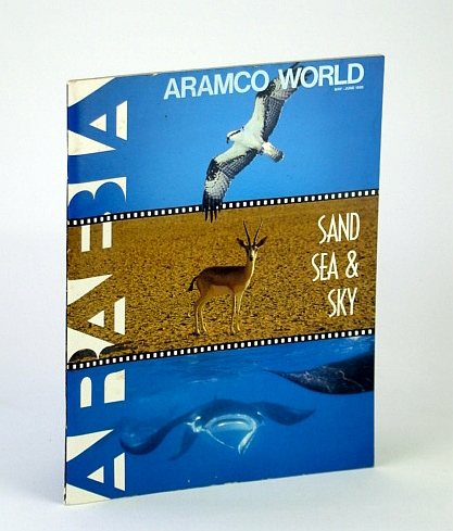 Image for Aramco World (Magazine), May-June 1990 - Vartan Gregorian