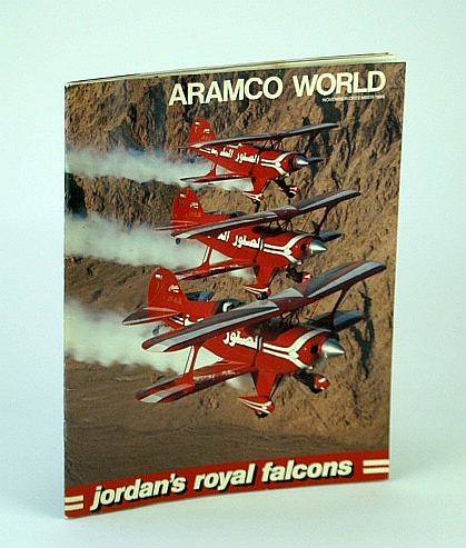 Image for Aramco World (Magazine), November / December (Nov./Dec.) 1989 - Jordan's Royal Falcons
