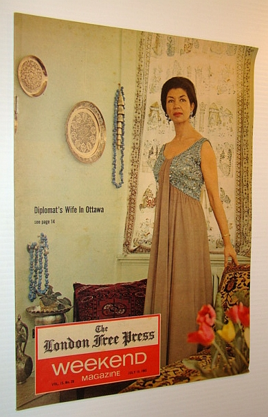 Image for Weekend Magazine, 10 July 1965 - Mme. Afsar Kia (wife of Iran's Ambassador to Canada) Cover Photo