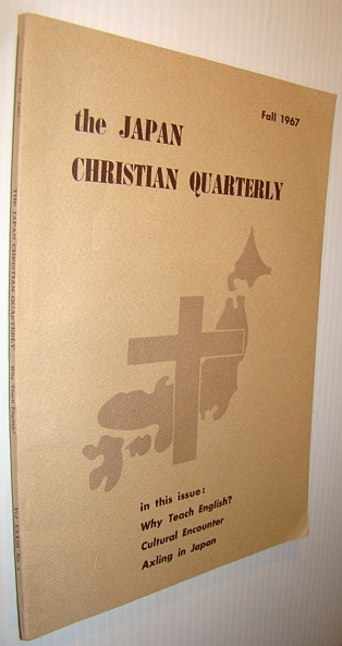 Image for The Japan Christian Quarterly - Fall 1967