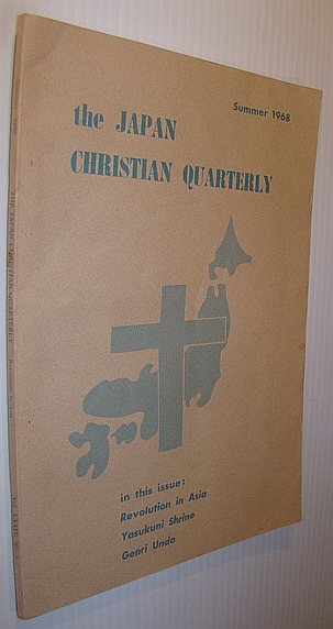 Image for The Japan Christian Quarterly - Summer 1968