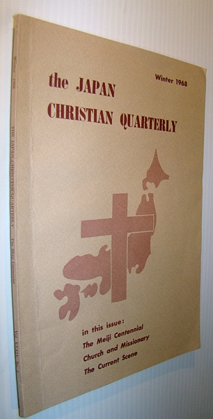 Image for The Japan Christian Quarterly - Winter 1968
