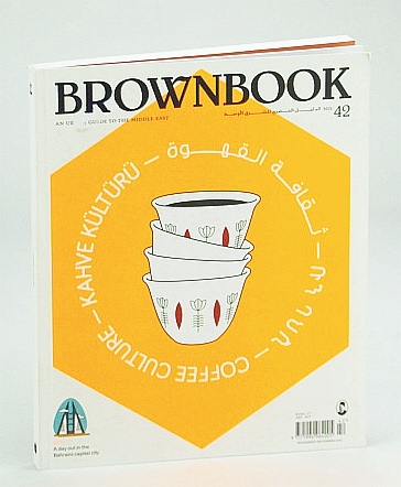 Image for Brownbook (Magazine) - An Urban Guide to the Middle East, No. 42, November - December (Nov. / Dec.) 2013: Coffee Culture