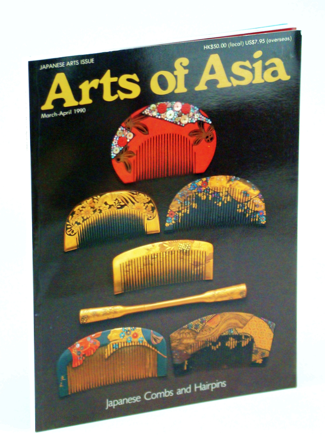 Image for Arts of Asia Magazine, March - April 1990, Volume 20, Number 2: Japanese Arts Issue