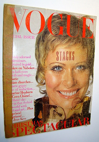 Image for Vogue Magazine (US), Including Vanity Fair, December 1969 - Christmas Spectacular: Empress Farah of Iran / Liza Minnelli  / Amazing Woodstock Photos!